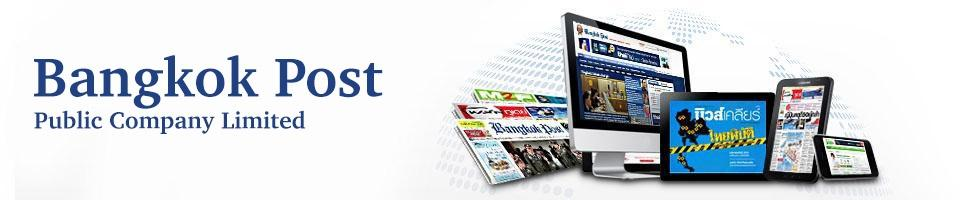 Bangkok Post Public Company Limited is hiring Digital Media sub – Digital Editor Job Description